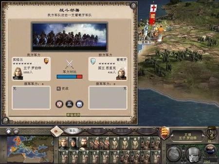 中世纪2全面战争人口登记_中世纪2全面战争图片(2)