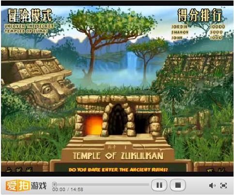 祖玛单机游戏下载_祖玛单机版下载青蛙祖玛游戏V13豪华中文版