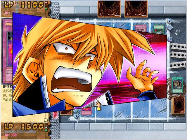 游戏王混沌力量城之内篇下载游戏王混沌力量游戏王游戏