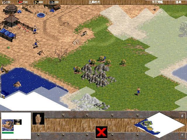 帝国时代罗马帝国帝国时代1