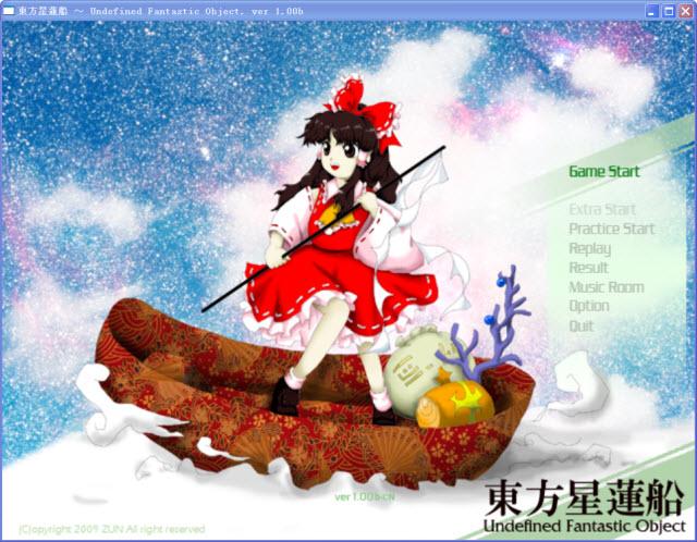 东方星莲船东方星莲船中文版下载东方游戏