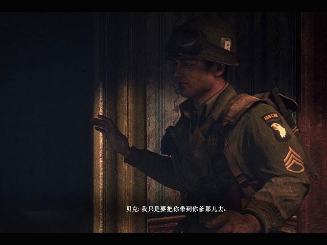 战火兄弟连:兵临绝境图片