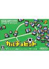 欢乐足球中文版