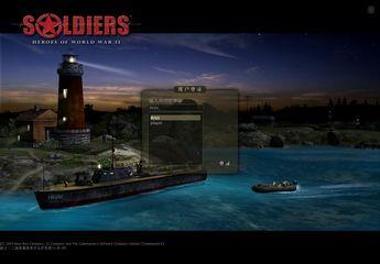 战士:二战英雄