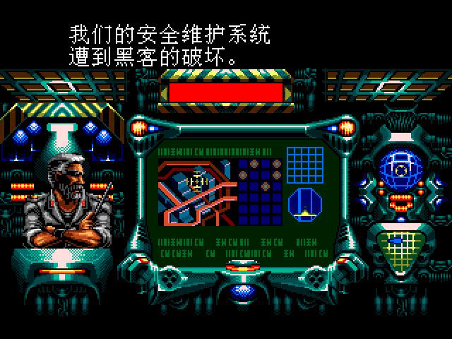 魂斗罗4-铁血兵团图片