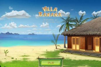 香蕉别墅图片
