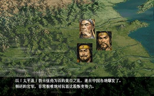 蜀汉英雄志蜀汉英雄志下载蜀汉英雄志攻略
