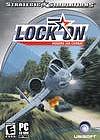 锁定:现代空战