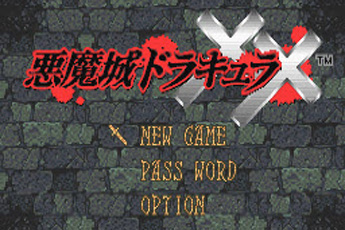 恶魔城XX:血之轮回