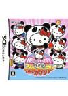 凱蒂貓的熊貓運動館中文版