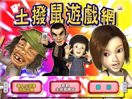 新台湾十六张麻将图片