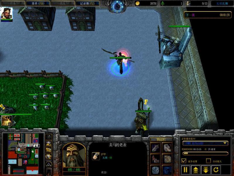 魔兽争霸:无双乱舞:魔女V2攻略 魔兽争霸III:冰