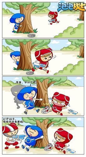 《战士泡泡》搞笑四格漫画韩国漫画知乎图片