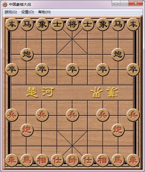 中国象棋大战图片