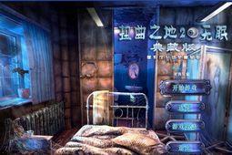 扭曲之地2:无眠图片
