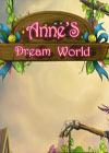 安妮的梦幻世界