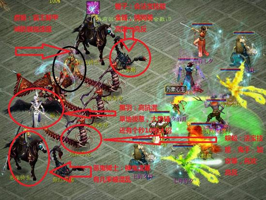 大话西游3--吸秒队伍把火力发挥到高大_电影最大大乐游戏攻略1图片