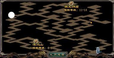 刀剑英雄帝辰精魄活动图片