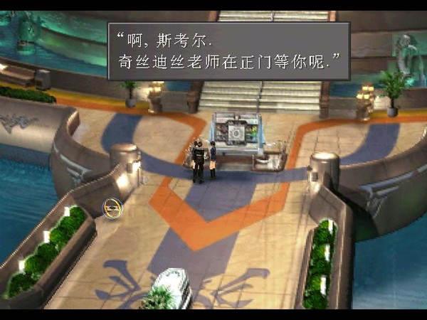 最终幻想8最终幻想攻略