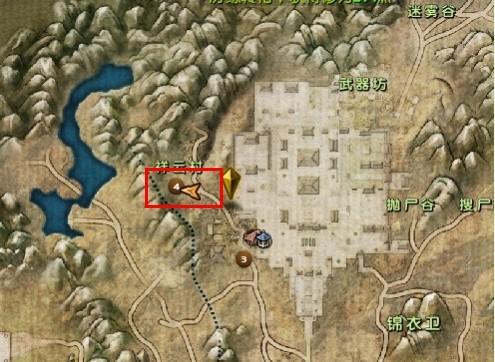 九阴真经--锦衣卫位置门派任务残卷伏安家秘籍skatelife游戏攻略图片