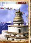 西藏珍宝下载