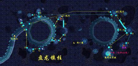 仙剑奇侠传四——迷宫地图路线祥解(二)