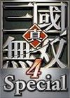 真三国无双4繁体中文修正版