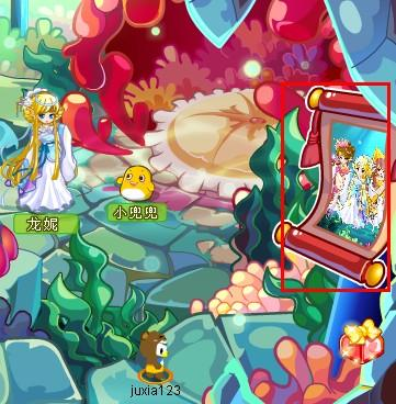 奥比岛龙珠在哪 奥比岛龙珠怎么获得