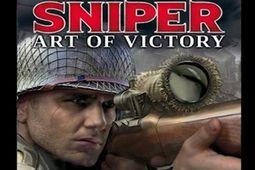 狙击手:胜利的艺术图片