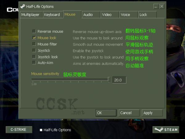 反恐精英CS1.6游戏设置