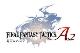 最终幻想战略版A2图片