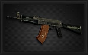 AK103突击步枪