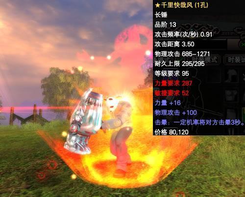 像素-神月武器_完美武器国际版_网络游戏_逗游世界王亚瑟攻略图片