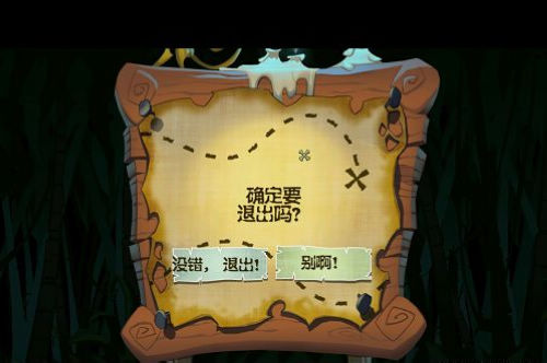 猴岛传奇第一章:啸鲸起航图片