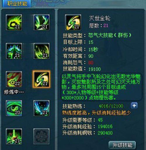 最新xp系�y win,�_冠一怒91wan百��成仙XP系�y一�舯��