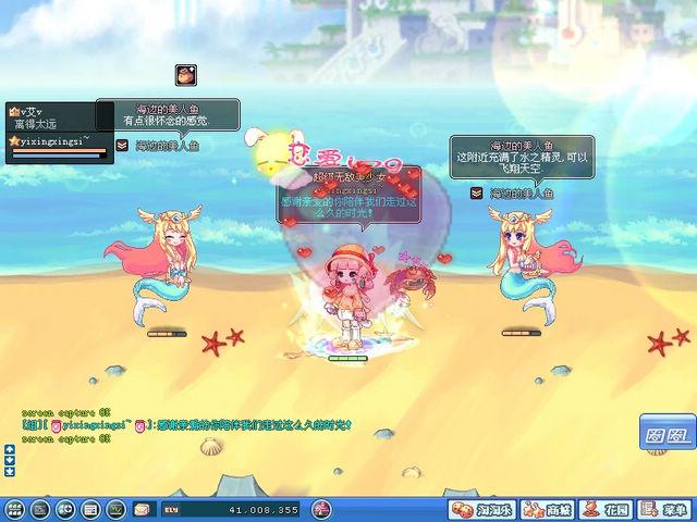 除此之外,彩虹岛有着强大的avata系统,和丰富可爱的表情