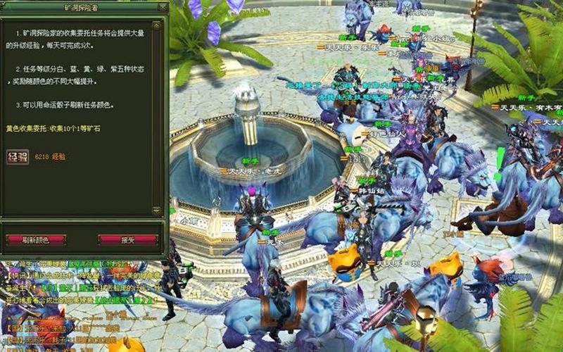 《兵王》特色新手攻略v特色秘籍分享_兵王_网汉宫嫣容游戏攻略图片