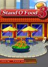 快餐便利店3