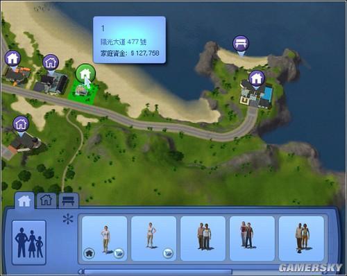 模拟人生3 打包房屋和家庭简单教程