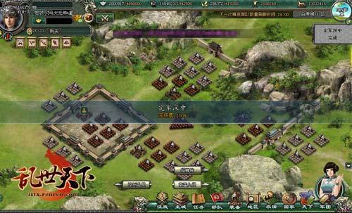 新地图演绎蜀国神话《乱世天下》定军汉中