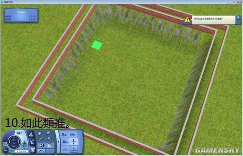 模拟人生3 简易盖地下室图解