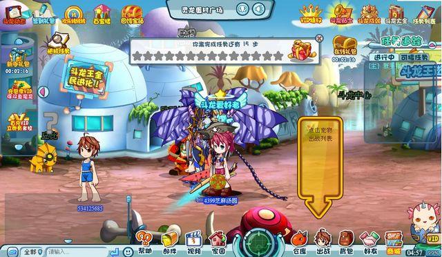 斗龙战士3图片