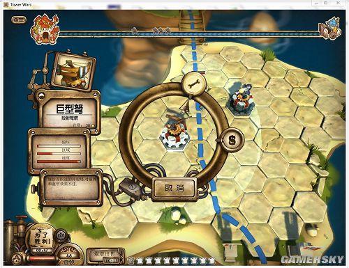 盘点2012年PC十大塔防单机游戏