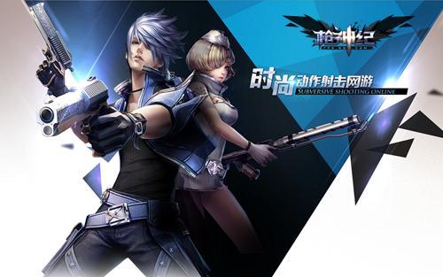 http://www.youxixj.com/wanjiazixun/64413.html