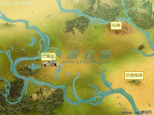 轩辕剑3——巴格达周边任务和地图