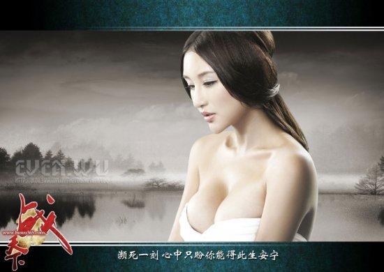 借游戏上位的十大美女个个身材火辣性感!