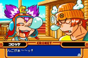 馅饼3-砂糖王国之谜图片