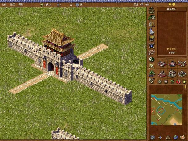 龙之崛起城门怎么建图片
