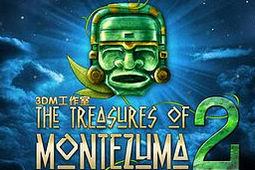 蒙特祖玛的宝藏2图片