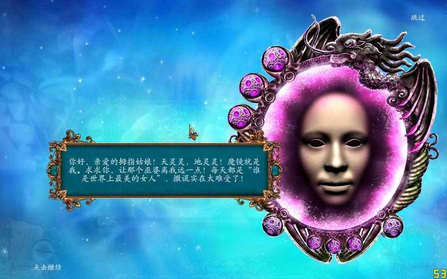 未完成的传说婚外情未完成的传说婚外情中文版下载攻略秘籍
